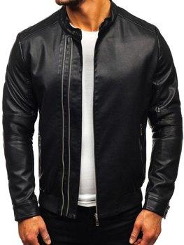 Куртки мужские  купить мужскую куртку в Киеве 974ba5b1fa459