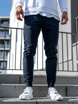 e8ea6106 Брюки мужские: купить мужские штаны в Киеве, цена в Украине — Bolf.ua